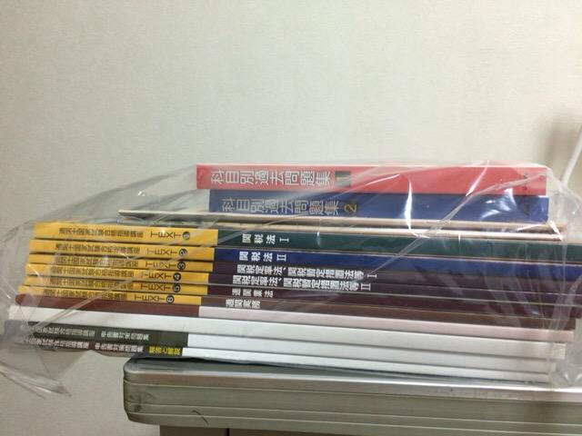 U-CAN 通関士テキスト