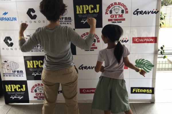 NPCJ金沢に出場してきました